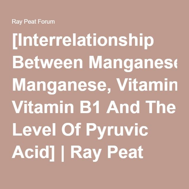 [Interrelationship Between Manganese, Vitamin B1 And The Level Of Pyruvic Acid] | Ray Peat Forum