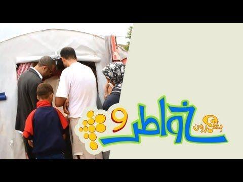 خواطر 9 - الحلقة 5 - المهاجرين و الأنصار
