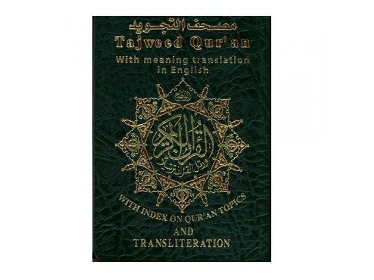 Tajweed Quran with English Translation and Transliteration Small