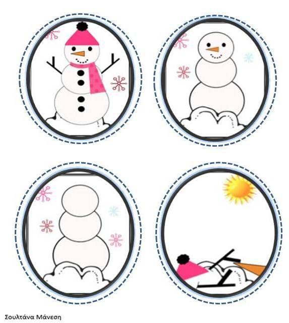 Δραστηριότητες, παιδαγωγικό και εποπτικό υλικό για το Νηπιαγωγείο & το Δημοτικό: Χειμώνας στο Νηπιαγωγείο: Φύλλο Εργασίας με Κάρτες Ακολουθίας (2)