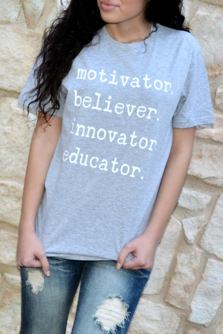 Educator Tee – LaRue Chic Boutique