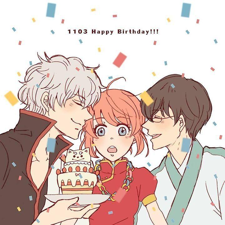 Yoruzuya Happy Birthday Kagura Chan