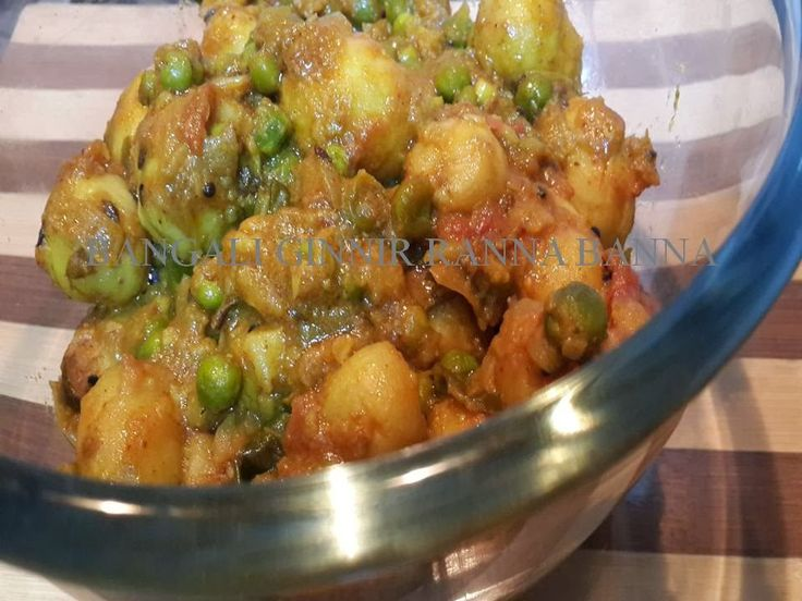 The 228 best bengali recipes images on pinterest cooking food bengali curried potatoes forumfinder Image collections