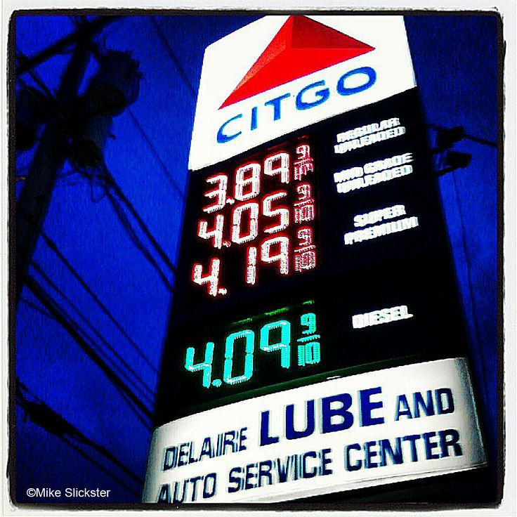 Fuel prices in Philly on Oct. 1, 2012. I think this was about the peak before prices began to drop.