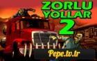 Zorlu Yollar 2 çok sevdiğiniz o aksiyon devam ediyor! Dünya tamamen zombiler tarafından işgal edi... | http://www.pepe.tv.tr/zorluyollar2.html | http://www.pepe.tv.tr/