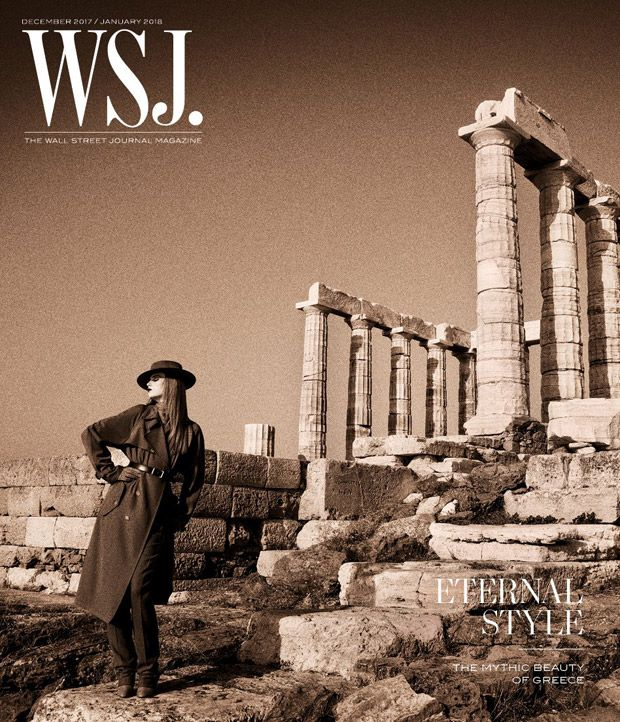 pin by vicky fisher on magazine covers wsj magazine on wall st journal id=45785