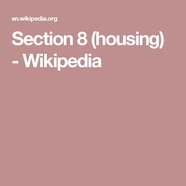 Section 8 (housing) - Wikipedia