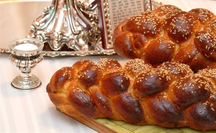 Pure Whole Wheat Challah   Jewish, Kosher, Mediterranean   Pinterest
