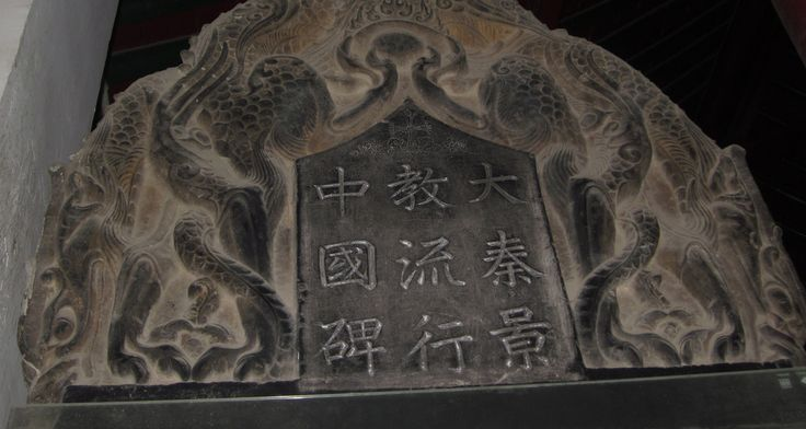 The early years of Christianity in China