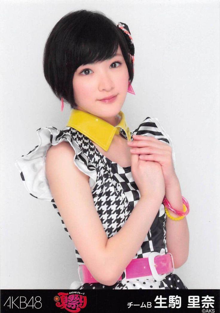 AKB48グループ夏祭り 会場限定生写真 生駒里奈