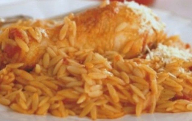 Κοτόπουλο γιουβέτσι - iCookGreek