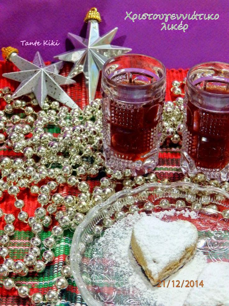 Tante Kiki: Χριστουγεννιάτικο λικέρ ούζου και ψητά φρούτα... 2...