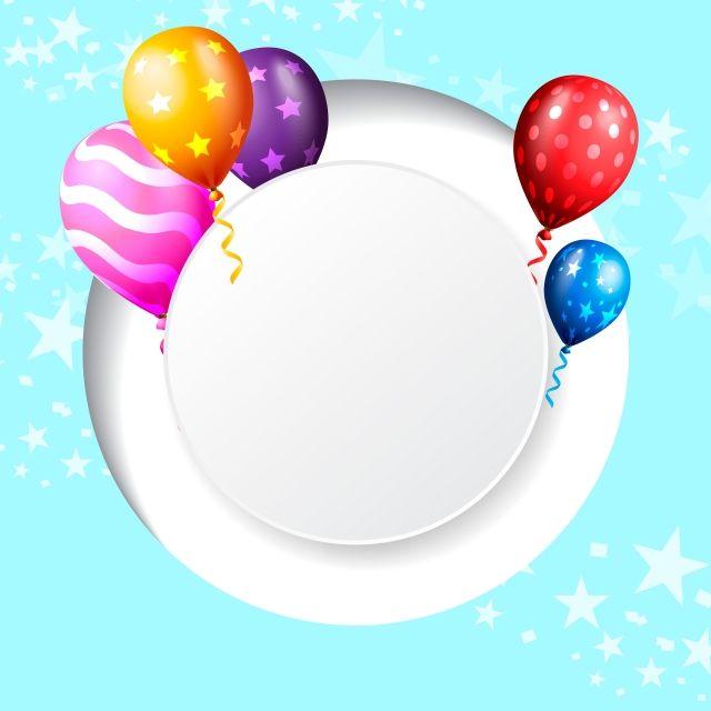احتفال عيد ميلاد الخلفية Birthday Balloons Celebration Background Merry Christmas Background