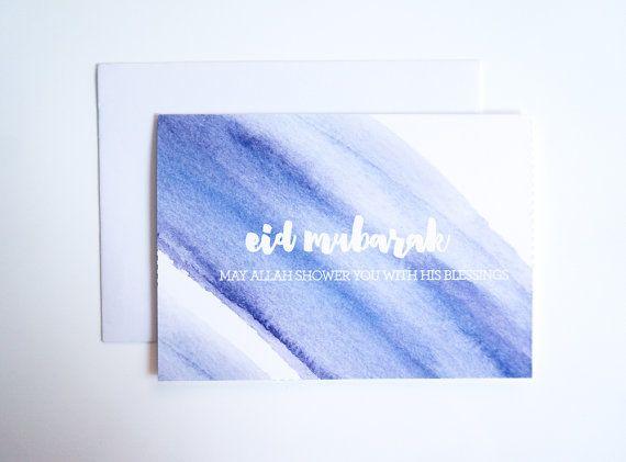 Printable Eid Mubarak Card  Instant Download by SidraArtBoutique