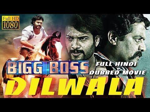 "Bigg Boss  Dilwala – Latest Full Length Kannada Movie Dubbed In Hindi HD. Watch This Full Length Super Hit Blockbuster Action-Romance-Drama Kannada Movie Dubbed In Hindi ""Bigg Boss Dilwala"" Starring : Sumanth Shailendra, Radhika Pandit, P. Ravi Shankar, Jai Jagadish, Sharath... https://newhindimovies.in/2017/07/08/namodilwala-2016-full-hindi-dubbed-movie-latest-south-indian-movies-hindi-dubbed-in-hd/"