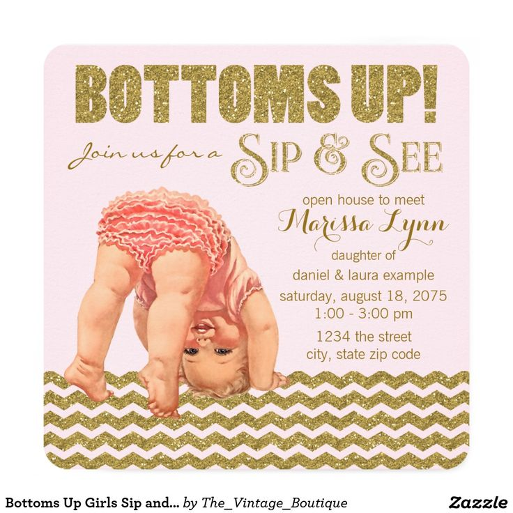 Bottoms Up Girls Sip and See Invitation