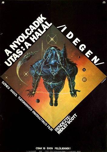 Alien (Helényi Tibor, 1981.)