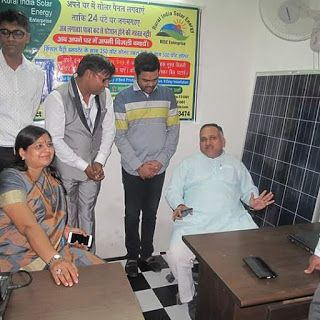 Solar energy is the need of the hour says Kavita Jain Cabinet Minister Govt of Haryana   Solar energy is the need of the hour says Kavita Jain Cabinet Minister Govt of Haryana  Solar energy is the need of the hour says Kavita Jain Cabinet Minister Govt. of Haryana.  While inaugurating a Solar Showroom at Sonipat  With global warming and its side effects worsening in the form of floods droughts hurricanes and typhoons it is becoming imperative that we look towards more sustainable methods to…