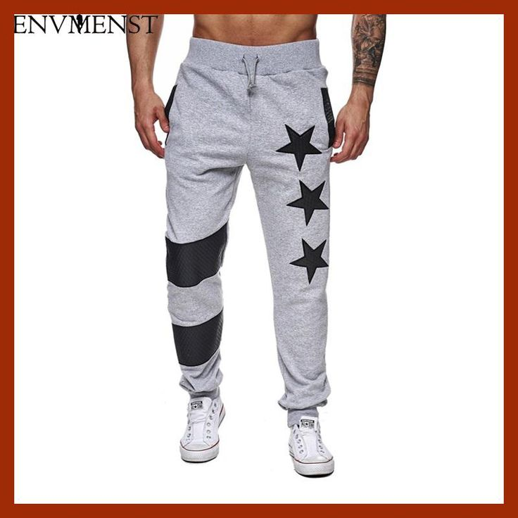 2017 Autumn Mens Sportswear Pants Star Printed Male Trousers Men Pants  Elastic Stripe Pants Sweatpants Joggers