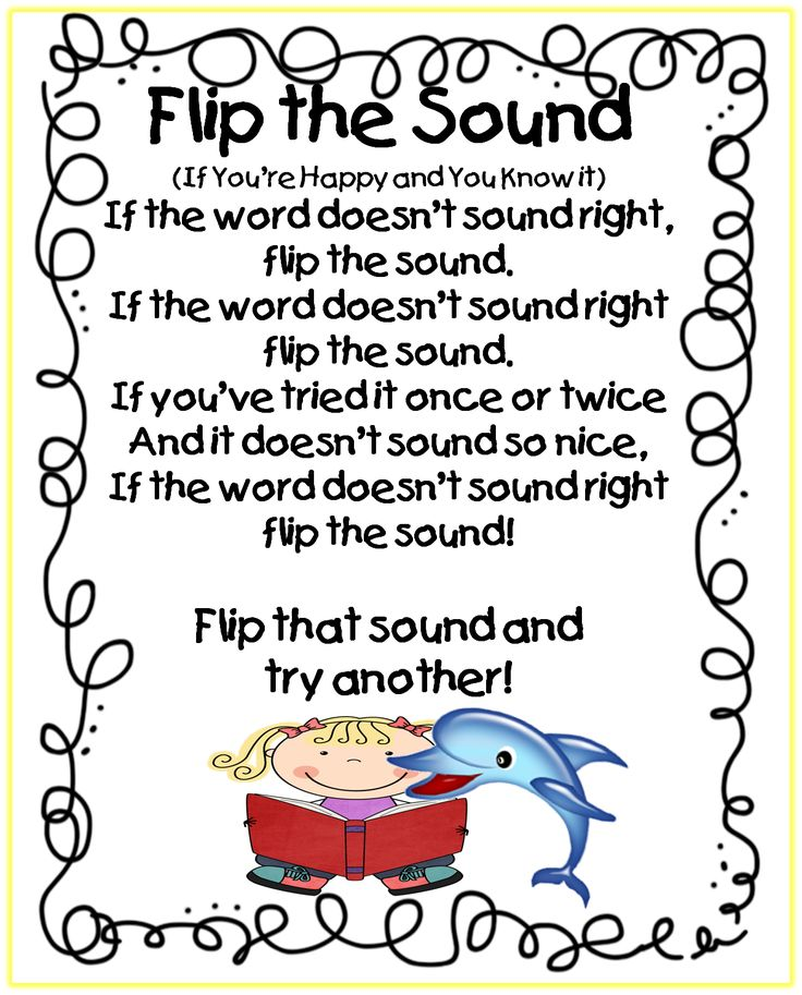 First Grade Wow: Flip the Sound!