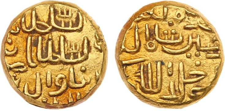 Sultans of Bengal. Nusrat Shah (AH 925-939; 1519-1532 AD). Gold Tanka, mintless type, 10.6g, 15mm. Al Sultan bin al Sult Sultans of Bengal. Nusrat Shah (AH 925-939; 1519-1532 AD). Gold Tanka, mintless type, 10.6g, 15mm. Al Sultan bin al Sultan Nasir al Duniya wa al Din. Rev. Nusrat Shah bin Husain Shah al Sultan Khald Allah Malkahu (G&G B795). Extremely fine.$ 2,000. Estimated Value $2,000-UP. #Coins #Gold #Ancient #MADonC
