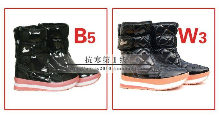Осень и зима продаже резиновая утка лакированной кожи Liangpi Оригинальные Супер теплые сапоги водонепроницаемый нескользящей снега сапоги - глобальная станция Taobao