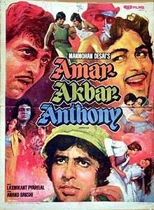 Another fave!  I know the story is melodramatic, the songs too much but when Amitabh, Rishi Kapoor and Vinod Khanna come together, how can one resist!