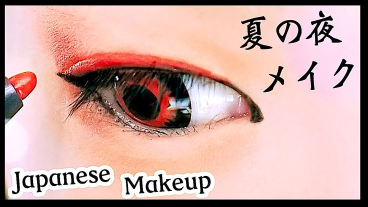 夏の夜メイク☆彡|Japanese style makeup for summer kimono