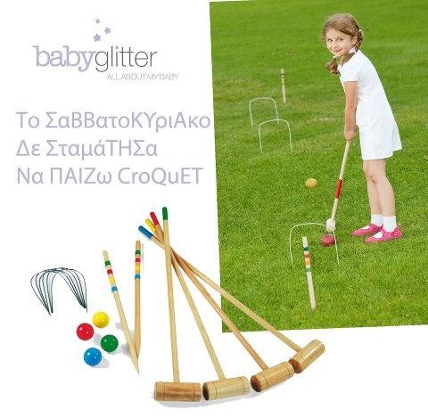 Μου αρέσει να παίζω Croquet με τους φίλους μου!    http://babyglitter.gr/2161-paidiko-paixnidi-croquet.html