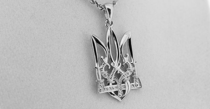 Silver Ukrainian Strength Pendant - Golden Lion Jewelry