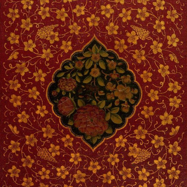 An elegant book cover ... Zarif bir kitap kapağı  #islamicart