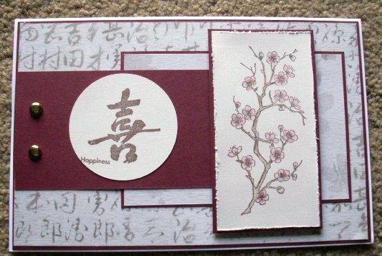 Asian card 2 - Scrapbook.com