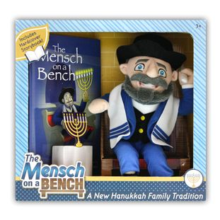 Mensch on a Bench: Love this way of telling the story of Hanukkah and encouraging mitzvahs
