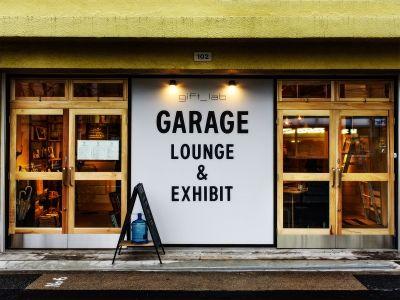 gift_lab GARAGE LOUNGE&EXHIBIT