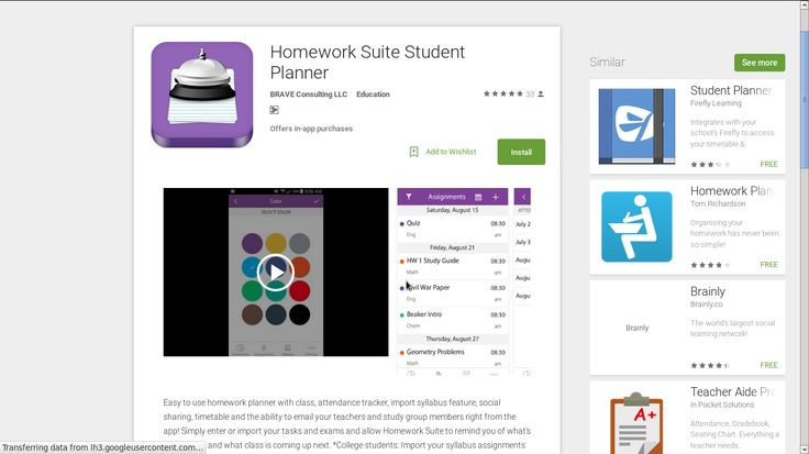 Good news! Homework planner app is free for the iphone users. Download it today.