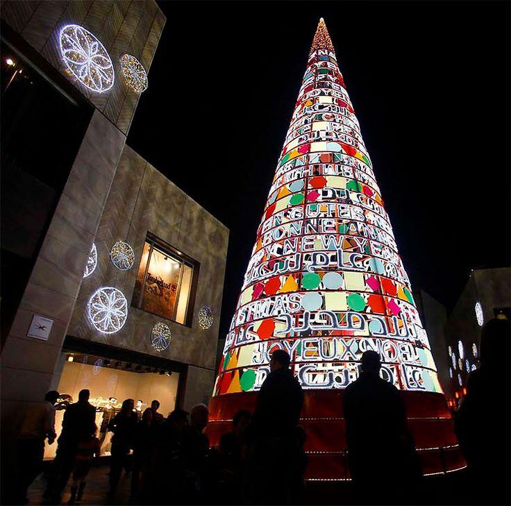 Giant Holiday Christmas Trees Around The World Beirut Lebanon