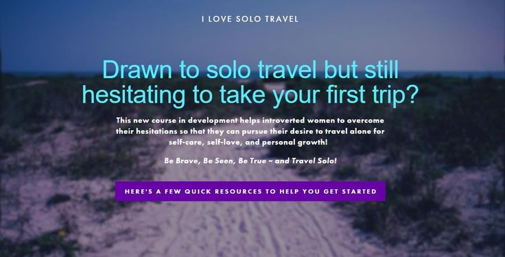 I am an introverted woman who loves solo travel. Are you drawn to solo travel but still hesitate to travel alone? Tell me why you are hesitating...and get some quick resources to help get you going.