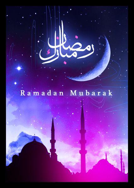 Ramadan Mubarak Kareem Wallpaper