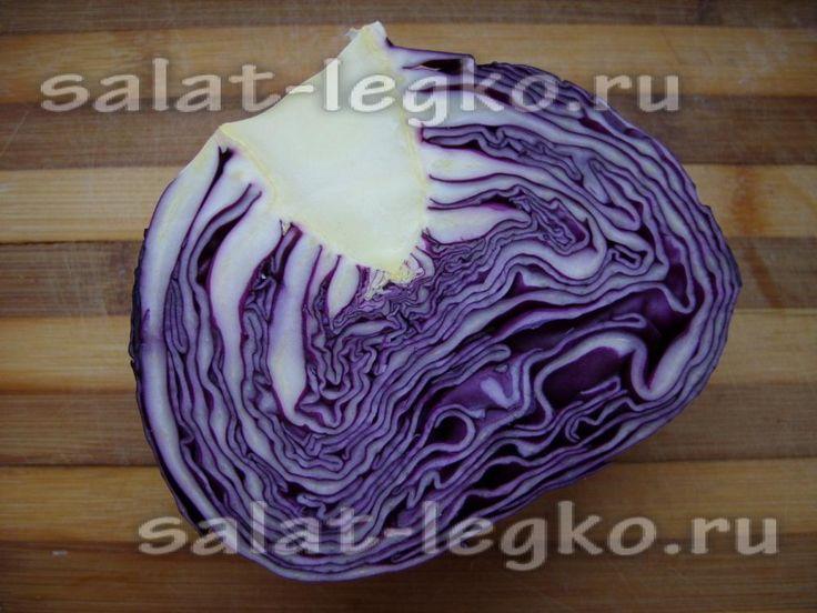 Салат из консервированой красной капусты