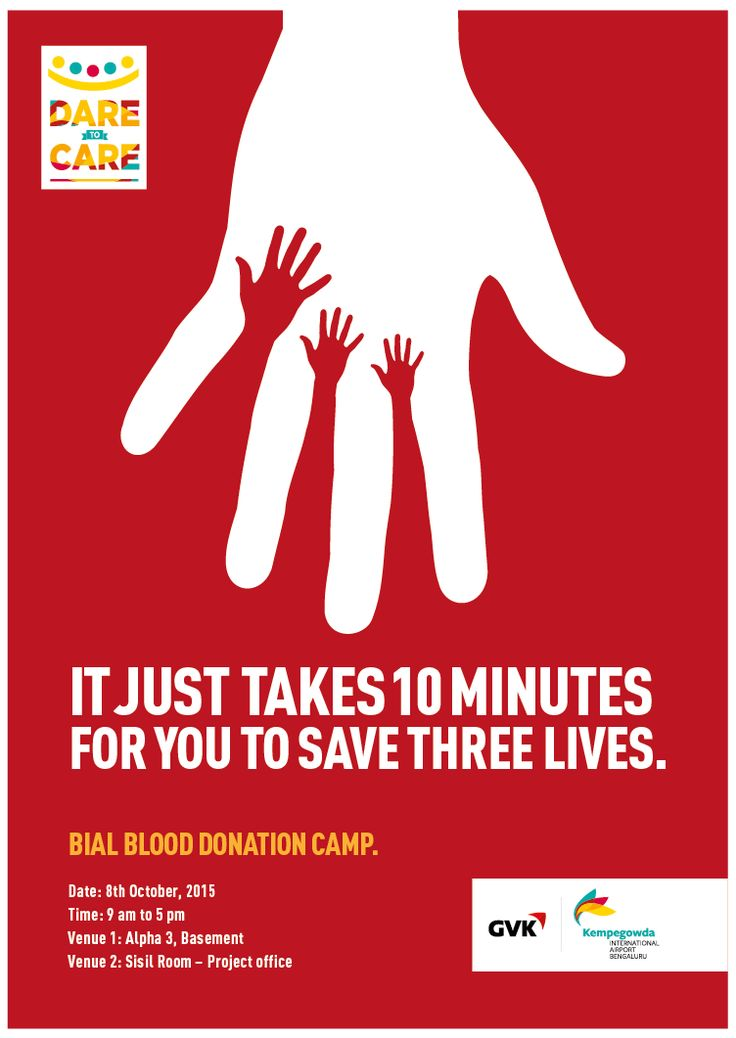 An EDM, informing the employees about the blood donation camp.