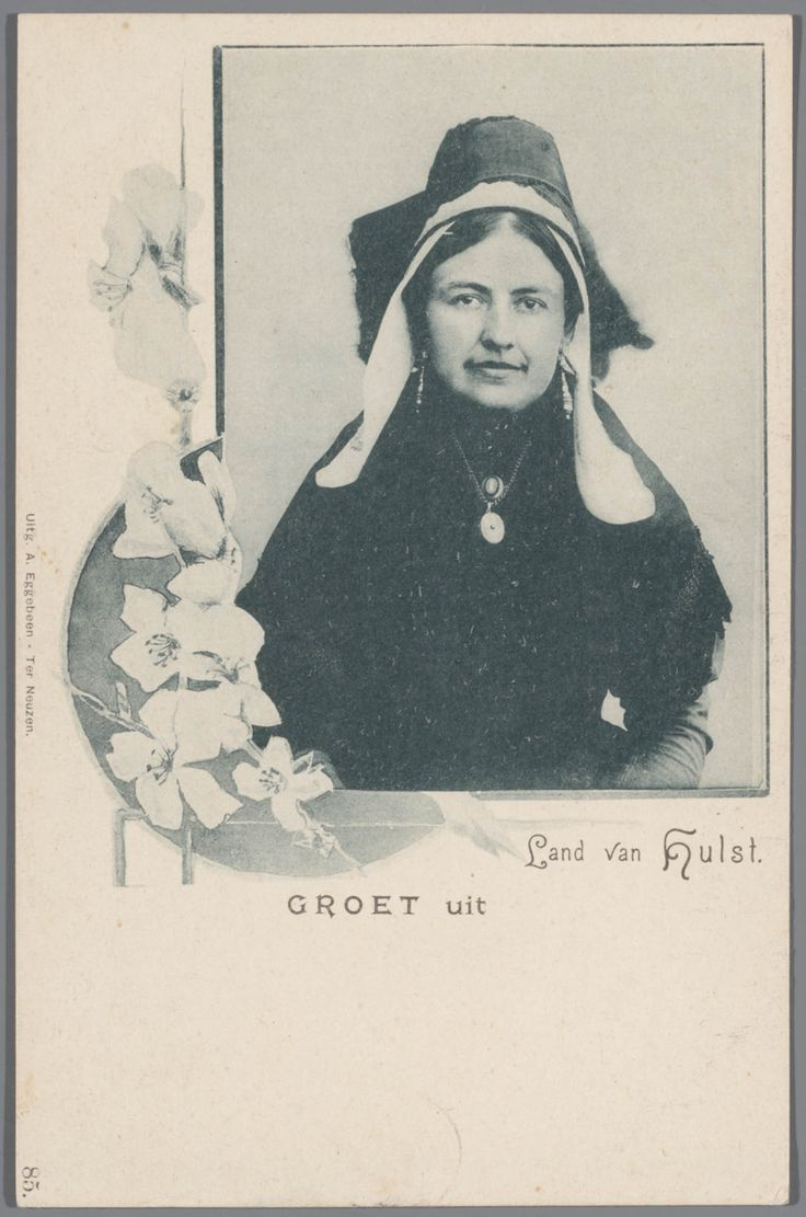 groot vrouw outcall in Hulst