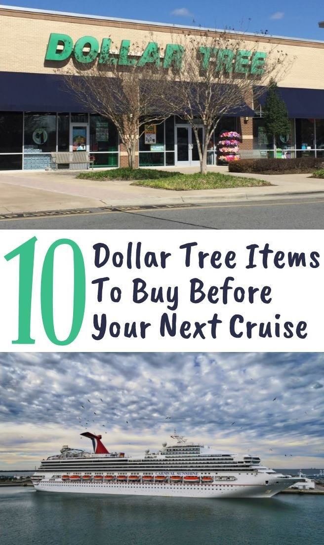 10 Dollar Tree Items to Buy Before Your Next Cruise – Where to Now, Jenny?
