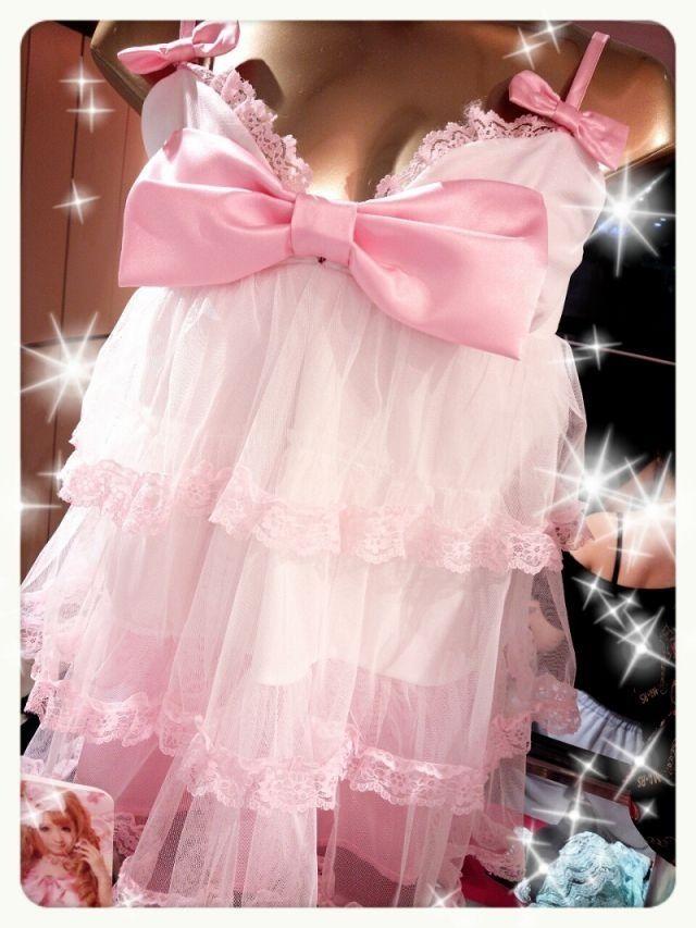 ★ Princessly Pink ★ *