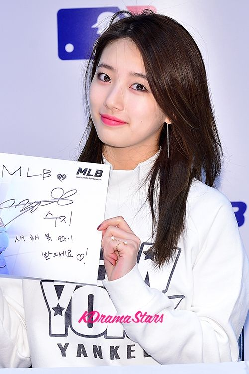 miss a suzy 2015 -MLB fansing event