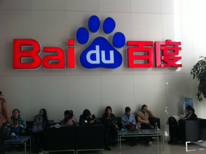 Image result for local search engines like Baidu that Chinese government banned Google
