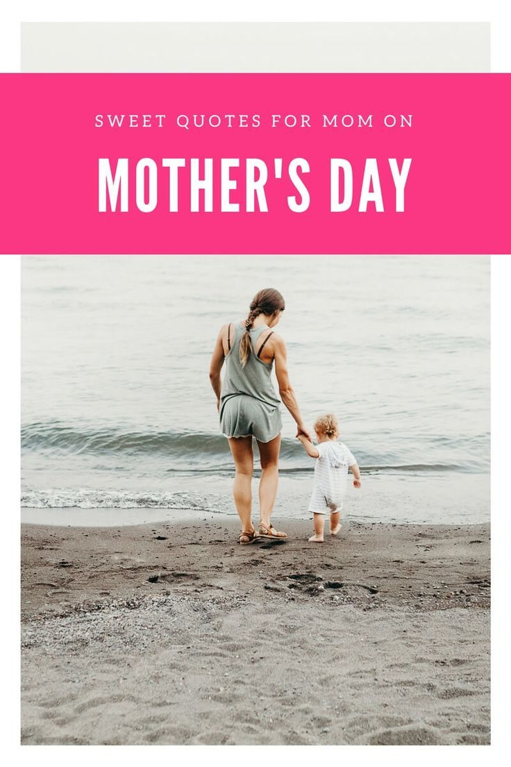 Inspirational Mother's Day Quotes! | Inspirational Quotes