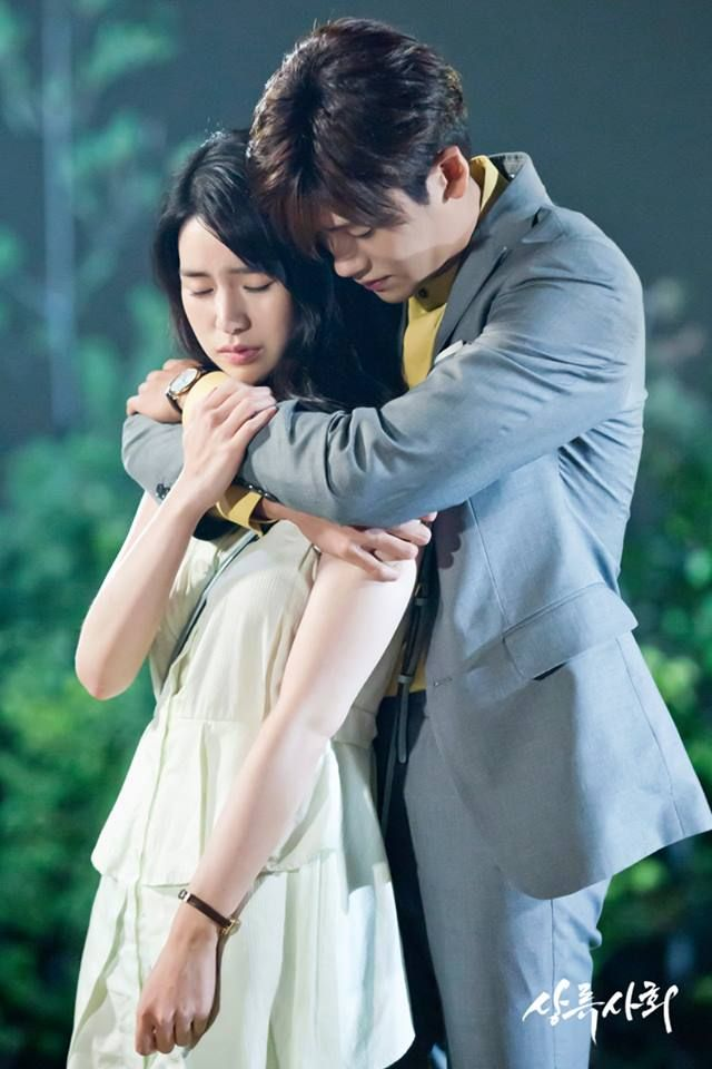 High Society With Park Hyung Sik and Lim Ji Yeon