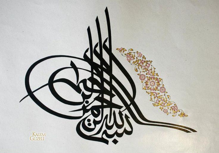 DesertRose///Bismillah calligraphy art© Deniz Çimen - Levha - Besmele-i Şerif
