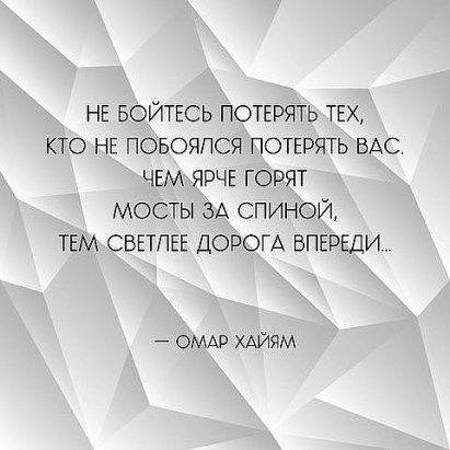 Омар Хайям http://to-name.ru/biography/omar-hajjam.htm