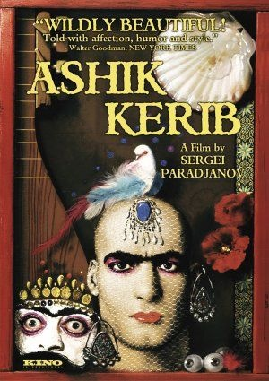 Poster for Sergei Parajanov film Ashik Kerib
